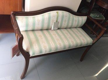 Маленький диванчик для комфортного снятия обуви L103 P38 H76. в Бишкек