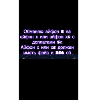 Электроника - Гавриловка: