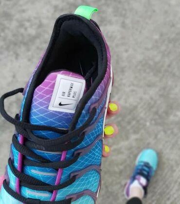 Ženska obuća | Zabalj: ORIGINAL ZENSKE NIKE WAPORMAXUzivo su mnogooo dobree i bolje nego na