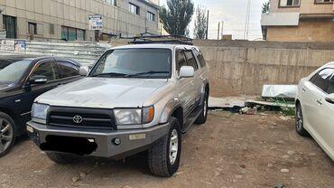 двигатель тойота авенсис 1 8 vvt i бишкек в Кыргызстан: Toyota Hilux Surf 3 л. 1996   350 км
