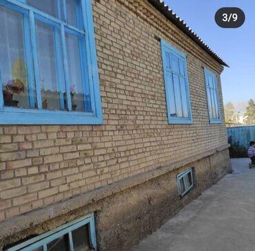 Уй канаттуулары - Кыргызстан: Сатам Үй 120 кв. м, 6 бөлмө