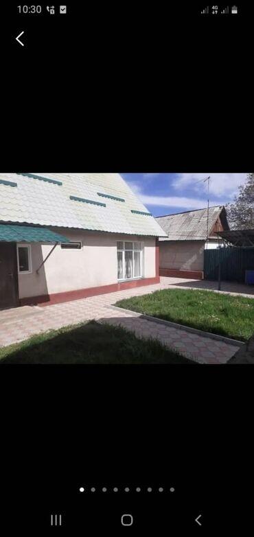 Недвижимость - Ананьево: 60 кв. м 3 комнаты, Теплый пол