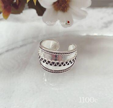 Серебряное Кольцо ручной работы.Безразмерное. Серебро 925Цена: 1100 с