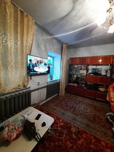 Продажа домов 77 кв. м, 5 комнат, Старый ремонт