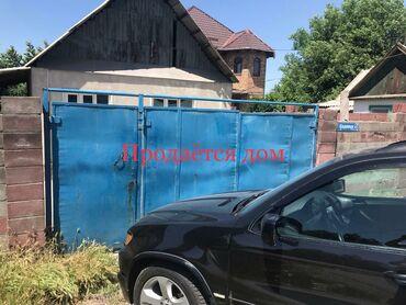 снять дом на панораме бишкек в Кыргызстан: Продаётся дом Участок 5 сот. Большой огород. Есть вода. На участке