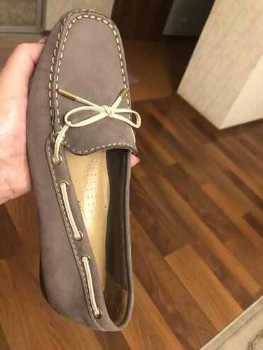 Продаю туфли-балетки новые, купила в Германии их, размер 36.5- 37. Те