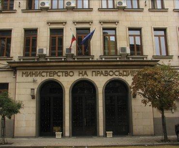 Bugarsko drzavljanstvo po novom zakonu  posredujem pri dobijanju - Beograd - slika 7