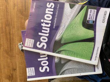 Продам книги по английскому solutions upper, solutions intermedia