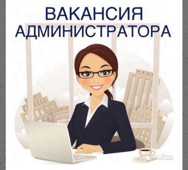 Требуется администратор в ресторан в Лебединовка