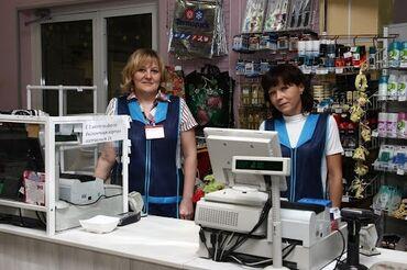 Работа - Беш-Кюнгей: Продавец, в кулинарию женщина от 25 до 45, с опыт торговли в продуктов