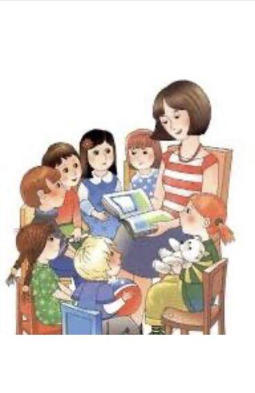 В частный детский сад требуется воспитатели, няня. Адрес : Учкун ул. А
