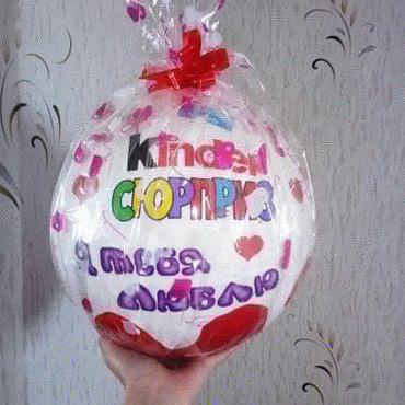 Другие товары для детей в Кант