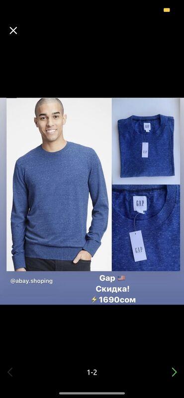 Мужской тонкий свитер от Gap.Америка. Качеством премиальное.Цена с