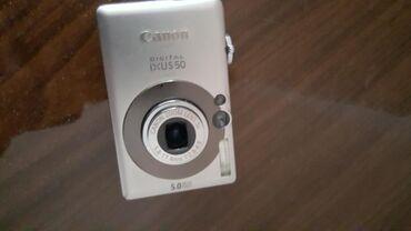 Elektronika - Odzaci: Digitalni fotoaparat Canon