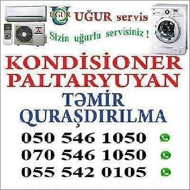 прессостат стиральной машины в Азербайджан: Paltaryuyan masin temiri ustasi.#PALTARYUYAN masin ustasi#Kondisioner