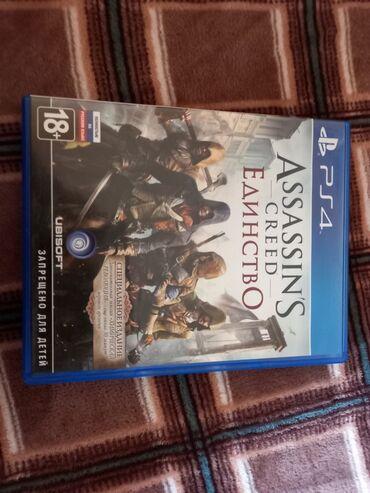 Видеоигры и приставки - Кыргызстан: PS4 (Sony Playstation 4)