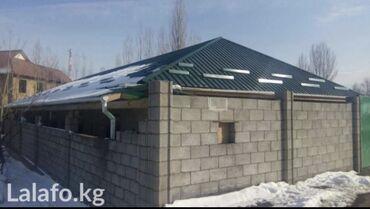 квартиры гостиничного типа в бишкеке в Кыргызстан: Продаются комнаты гостиничного типа. Каждая комната - 19кв.м. Адрес -