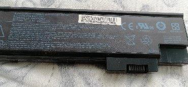 Baterija za aser zl1  Pogledajte ostale moje oglase