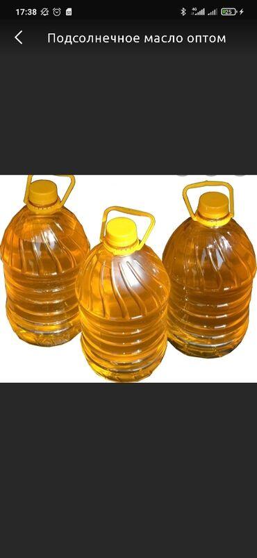 4578 объявлений: Принимаем отработанное подсолнечное масло для производства