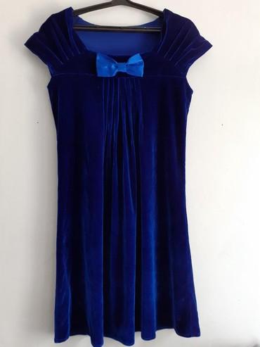 платье бархатное в Кыргызстан: Платье бархатное. размер 46-48. обмен предлагайте