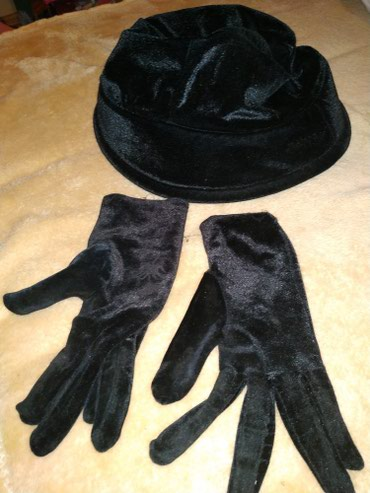 Sesir,I rukavice plisane. Novo.Obim 54-56 - Pancevo