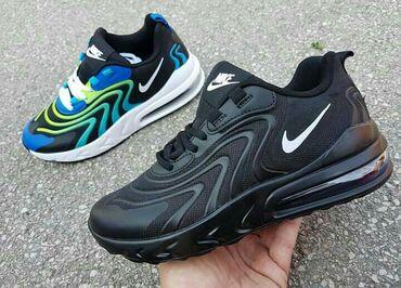 Nike air max NOVO po magacinskoj ceni u slučaju da broj ne odgovara