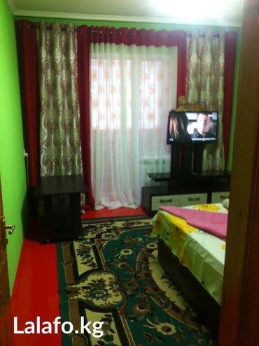 Гостиница 1 ком квартира идеальная чистота комфорт бытовая техника и