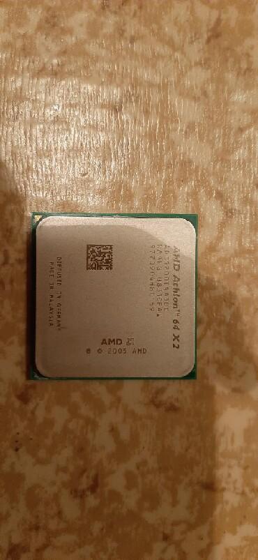 процессоры amd athlon в Кыргызстан: Процессор AMD . Состояние хорошее . Цена 1000 сом