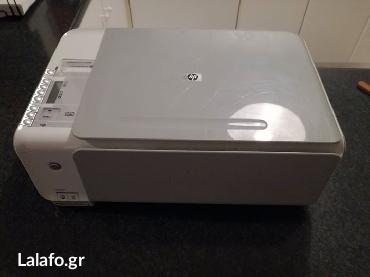 Πωλείται πολυμηχάνημα(scanner,φωτοτυπικό) hp3180. Θέλει μελάνια! σε Chaidari