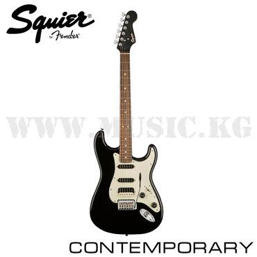 примочка для электрогитары в Кыргызстан: Электрогитара Squier® Contemporary Stratocaster® HSS - это отличный