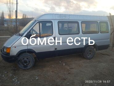audi rs 7 4 tfsi в Кыргызстан: Форт транзит  Обмен есть  Audi S4Audi 100