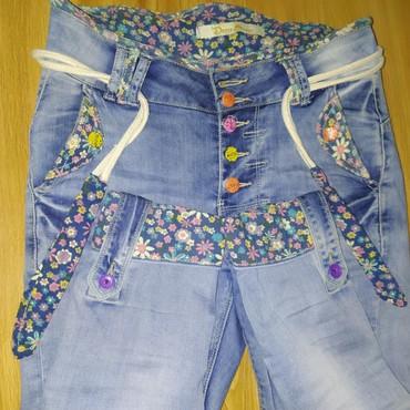 Джинсы Штаны джинсовые Модные Необычные D&S  DANCE STREET ОРИГИНАЛ