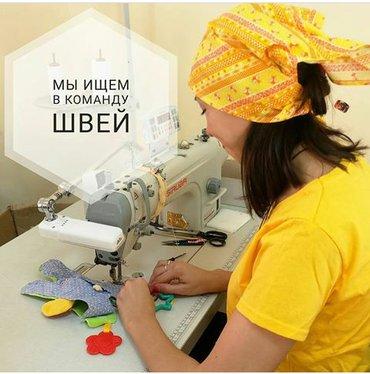 Детские машинки электромобили - Кыргызстан: Швея . Без опыта. Западный автовокзал