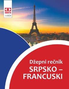 Recnik srpsko francuski - Belgrade