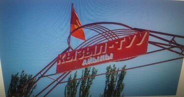 слинги варианты в Кыргызстан: Продам 40 соток Для сельского хозяйства от собственника