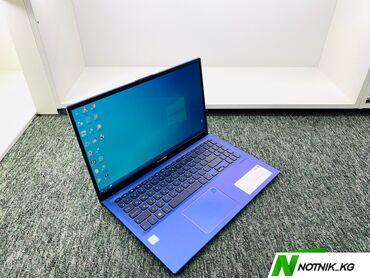 сдам платья напрокат в Кыргызстан: Ноутбук ASUSВ наличии и на заказ-модель-Asus ViVoBook15-процессор-core