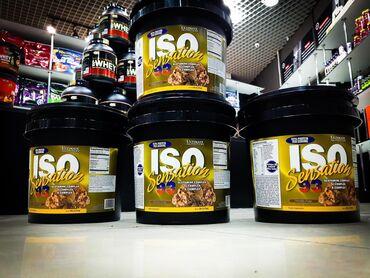 Протеин Ultimate Iso Sensation 93 – это настоящая сенсацияЧто означает