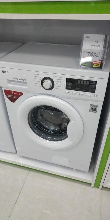 Bakı şəhərində Washing Machine 6 kg.