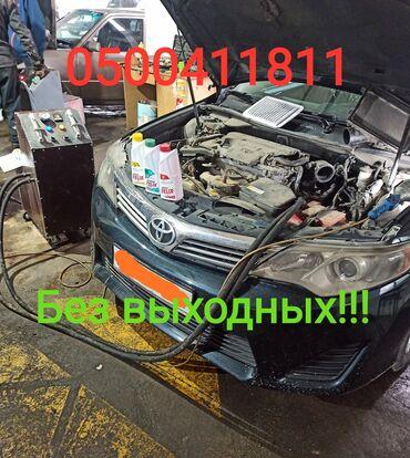 спецтехника в лизинг бишкек in Кыргызстан | ГРУЗОВИКИ: Климат-контроль | Промывка, чистка систем автомобиля