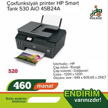 - Azərbaycan: Printer HP