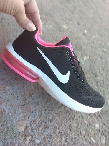 Nike jakna - Srbija: Zenske patike. Jako lagane i udobne