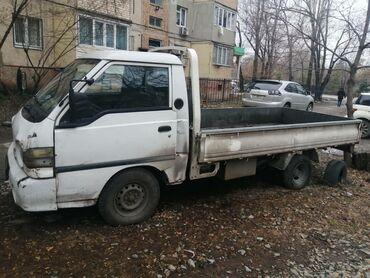 Huanghai в Кыргызстан: Huanghai Другая модель 2.5 л. 2000