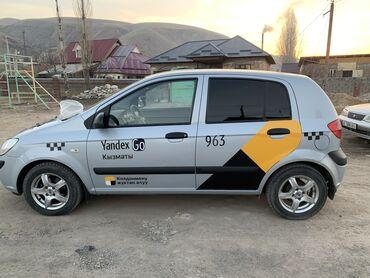 Рукава для водителей бишкек - Кыргызстан: Разовый фотоконтрольяндекс goмагнитная наклейкабрендирование яндекс