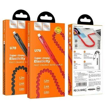 """Mobil telefonlar üçün aksesuarlar - Zaqatala: USB """"Hoco U78""""U91 Magic maqnit USB-dən Micro-USB-ə qədər asanlıqla"""