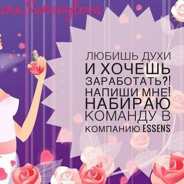 """Парфюм класса premium""""А""""    в Бишкек"""