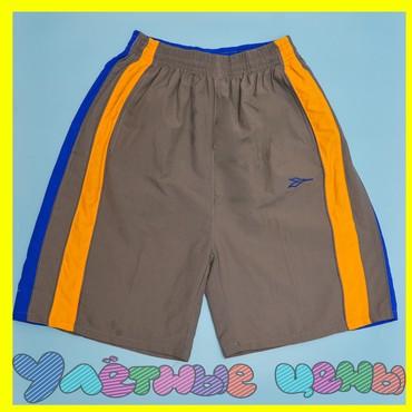 Мужские шорты в Кыргызстан: Шорты мужские  Размеры 42-48. Цена 180 сом.  Оформить доставку