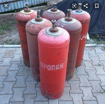 Газовые баллоны - Кыргызстан: Продаю Газовые Баллоны 50 литр с Газом!