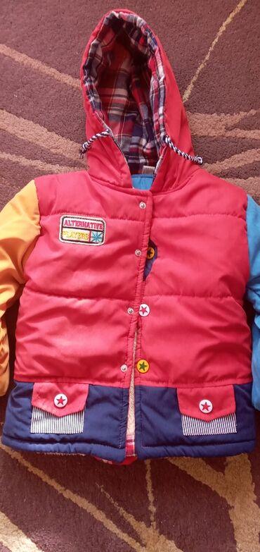 Nova jakna za devojcice, 2 do 4 god. 2000din. + besplatna dostava