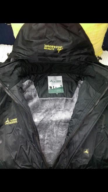 -AKCIJA- Nova muska ski-jakna, velicina XL