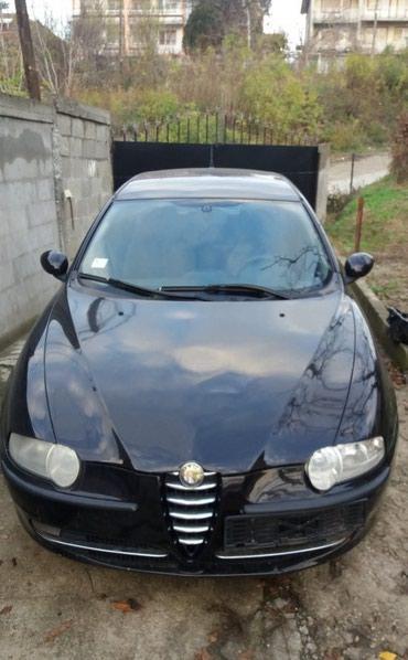 Pumpa za gorivo - Srbija: Hauba za Alfu 147Delovi za Alfa Romeo model automobila – amortizeri